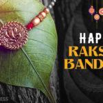 Wishes On Raksha Bandhan Facebook